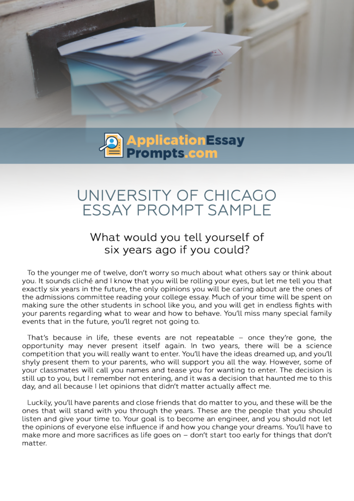 u chicago essay