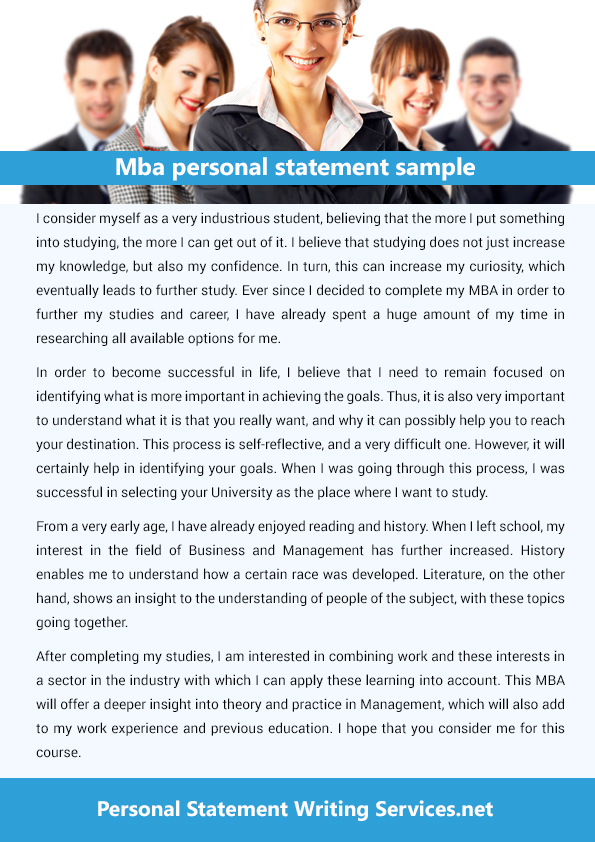 business personal statement sample